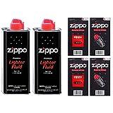 Zippo Feuerzeugbenzin-Set (2 Dosen Feuerzeugbenzin, 12 Zündsteine, 2 Dochte)